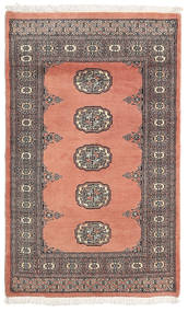 Pakistan Bokhara 2Ply Rug 77X126 Authentic  Oriental Handknotted Light Brown/Light Pink (Wool, Pakistan)