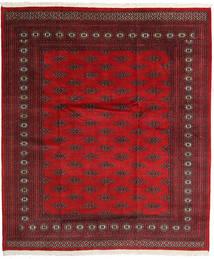 Pakistan Bokhara 2Ply Matta 200X231 Äkta Orientalisk Handknuten Mörkröd/Röd (Ull, Pakistan)