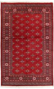 Pakistan Bokhara 2Ply Matto 154X244 Itämainen Käsinsolmittu (Villa, Pakistan)