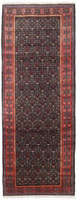 Hamadan Rug 123X330 Authentic  Oriental Handknotted Hallway Runner  Dark Brown/Dark Red (Wool, Persia/Iran)