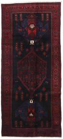 Hamadan Tæppe 130X298 Ægte Orientalsk Håndknyttet Tæppeløber Mørkelilla/Mørkerød (Uld, Persien/Iran)