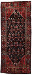 Hamadan Tapis 123X287 D'orient Fait Main Tapis Couloir Noir/Rouge Foncé (Laine, Perse/Iran)