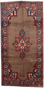 Koliai Rug 145X287 Authentic  Oriental Handknotted Hallway Runner  Dark Red/Dark Grey (Wool, Persia/Iran)