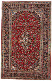 Keshan Rug 225X352 Authentic  Oriental Handknotted Brown/Dark Blue (Wool, Persia/Iran)