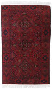 Afghan Khal Mohammadi Matto 76X127 Itämainen Käsinsolmittu Tummanpunainen (Villa, Afganistan)