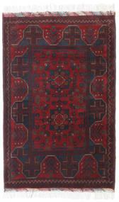 Afghan Khal Mohammadi Alfombra 80X121 Oriental Hecha A Mano Púrpura Oscuro/Marrón Oscuro/Rojo Oscuro (Lana, Afganistán)