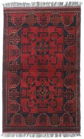 Afghan Khal Mohammadi Rug 80X124 Authentic Oriental Handknotted (Wool, Afghanistan)