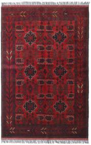 Afghan Khal Mohammadi Rug 125X190 Authentic  Oriental Handknotted Dark Red (Wool, Afghanistan)