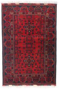 Afghan Khal Mohammadi Rug 100X149 Authentic Oriental Handknotted (Wool, Afghanistan)