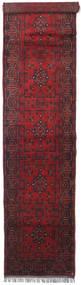Afghan Khal Mohammadi Rug 79X370 Authentic Oriental Handknotted Hallway Runner (Wool, Afghanistan)
