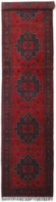 アフガン Khal Mohammadi 絨毯 77X282 オリエンタル 手織り 廊下 カーペット 深紅色の (ウール, アフガニスタン)