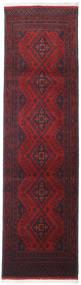 Afghan Khal Mohammadi Matto 80X290 Itämainen Käsinsolmittu Käytävämatto Tummanpunainen (Villa, Afganistan)