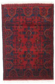 Afghan Khal Mohammadi Matto 80X120 Itämainen Käsinsolmittu Tummanpunainen/Tummanharmaa (Villa, Afganistan)
