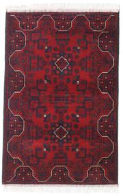 Afghan Khal Mohammadi Alfombra 84X123 Oriental Hecha A Mano Rojo Oscuro/Gris Oscuro (Lana, Afganistán)