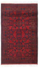 Afghan Khal Mohammadi Matto 78X126 Itämainen Käsinsolmittu Tummanpunainen/Tummanvioletti (Villa, Afganistan)
