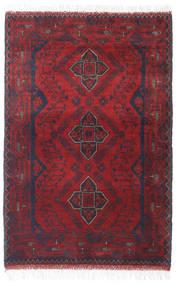 Afghan Khal Mohammadi Rug 80X119 Authentic  Oriental Handknotted Dark Red/Dark Brown (Wool, Afghanistan)