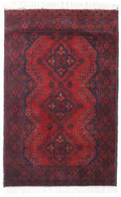 Afghan Khal Mohammadi Teppich 78X120 Echter Orientalischer Handgeknüpfter Dunkelrot/Schwartz (Wolle, Afghanistan)