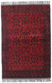 Afghan Khal Mohammadi Matta 101X150 Äkta Orientalisk Handknuten Mörkröd (Ull, Afghanistan)