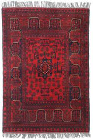 Afghan Khal Mohammadi Tæppe 81X115 Ægte Orientalsk Håndknyttet Mørkerød/Mørkegrøn (Uld, Afghanistan)