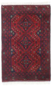 Afghan Khal Mohammadi Matto 80X123 Itämainen Käsinsolmittu Tummanpunainen/Tummanvioletti (Villa, Afganistan)