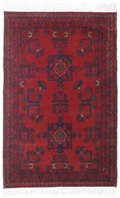 Afghan Khal Mohammadi Rug 80X122 Authentic Oriental Handknotted Dark Red/Dark Purple (Wool, Afghanistan)