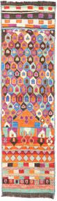 Barchi/Moroccan Berber - Afganistan Matta 88X310 Äkta Modern Handknuten Hallmatta Beige/Orange (Ull, Afghanistan)