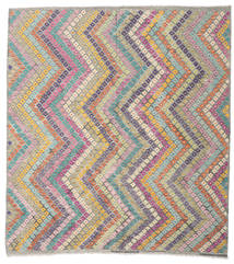 Kilim Afghan Old Style Rug 264X287 Authentic  Oriental Handwoven Light Grey/Light Pink Large (Wool, Afghanistan)