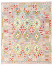 Chilim Afghan Old Style Covor 159X194 Orientale Lucrate De Mână Roz Deschis/Bej (Lână, Afganistan)