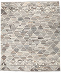 Kilim Ariana Rug 258X301 Authentic Modern Handwoven Large (Wool, Afghanistan)
