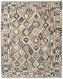Kilim Afghan Old Style Rug 201X247 Authentic  Oriental Handwoven (Wool, Afghanistan)