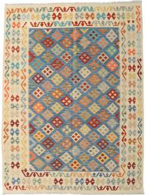 Kilim Afghan Old Style Tapis 177X241 D'orient Tissé À La Main Beige Foncé/Bleu (Laine, Afghanistan)