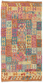 Kilim Afghan Old Style Rug 100X192 Authentic  Oriental Handwoven Light Brown/Brown (Wool, Afghanistan)
