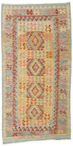 Kilim Afghan Old Style Rug 100X197 Authentic  Oriental Handwoven Light Brown/Dark Beige (Wool, Afghanistan)
