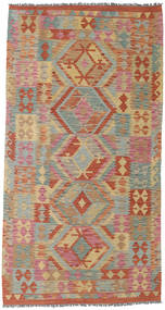 Kilim Afghan Old Style Rug 108X206 Authentic  Oriental Handwoven Light Brown/Light Grey (Wool, Afghanistan)