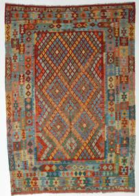 Kilim Afghan Old Style Rug 184X263 Authentic  Oriental Handwoven Brown/Dark Red (Wool, Afghanistan)