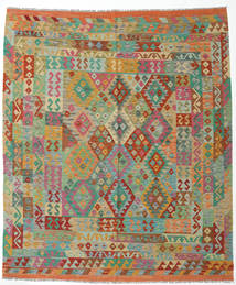Kilim Afghan Old Style Tappeto 200X250 Orientale Tessuto A Mano Marrone/Grigio Chiaro (Lana, Afghanistan)