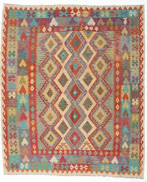 Kilim Afghan Old Style Alfombra 207X242 Oriental Tejida A Mano Naranja/Gris Oscuro (Lana, Afganistán)