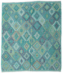 Kilim Afghan Old Style Rug 211X242 Authentic  Oriental Handwoven Turquoise Blue/Dark Turquoise   (Wool, Afghanistan)