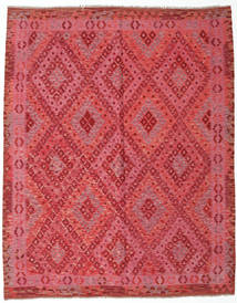 Kilim Afghan Old Style Rug 192X239 Authentic  Oriental Handwoven Crimson Red/Rust Red (Wool, Afghanistan)