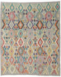 Kilim Afghan Old Style Rug 196X237 Authentic  Oriental Handwoven Light Grey/Dark Beige (Wool, Afghanistan)