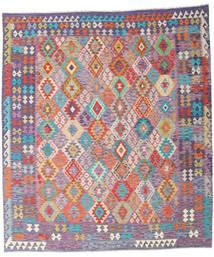 Kelim Afghan Old Style Teppe 270X305 Ekte Orientalsk Håndvevd Lilla/Lyselilla Stort (Ull, Afghanistan)