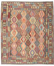 Kilim Afghan Old Style Rug 248X293 Authentic  Oriental Handwoven Light Brown/Brown (Wool, Afghanistan)
