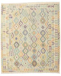 Kilim Afghan Old Style Rug 255X295 Authentic Oriental Handwoven Beige/Dark Beige Large (Wool, Afghanistan)