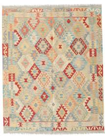 Kilim Afghan Old Style Rug 191X240 Authentic  Oriental Handwoven Beige/Dark Beige (Wool, Afghanistan)