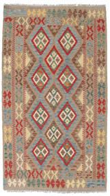 キリム アフガン オールド スタイル 絨毯 108X187 オリエンタル 手織り (ウール, アフガニスタン)