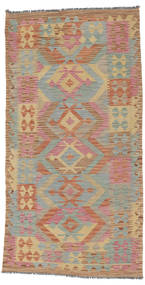 Kilim Afghan Old Style Rug 102X194 Authentic  Oriental Handwoven Brown/Light Brown (Wool, Afghanistan)