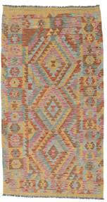 Kilim Afghan Old Style Rug 118X201 Authentic  Oriental Handwoven Light Brown/Dark Beige (Wool, Afghanistan)
