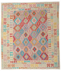 Kilim Afghan Old Style Rug 263X296 Authentic  Oriental Handwoven Large (Wool, Afghanistan)