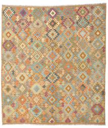 Kilim Afghan Old Style Rug 253X286 Authentic  Oriental Handwoven Light Brown/Light Grey Large (Wool, Afghanistan)