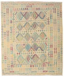 キリム アフガン オールド スタイル 絨毯 244X292 オリエンタル 手織り 暗めのベージュ色の/薄茶色 (ウール, アフガニスタン)